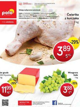 Gazetka promocyjna POLOmarket, ważna od 19.08.2015 do 25.08.2015.