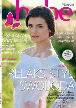 Gazetka promocyjna Drogeria Hebe, ważna od 01.07.2017 do 31.08.2017.