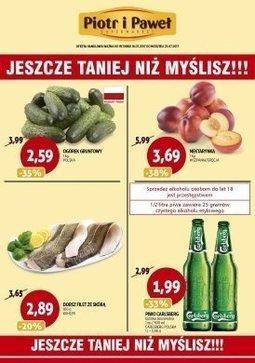 Gazetka promocyjna Piotr i Paweł, ważna od 18.07.2017 do 23.07.2017.