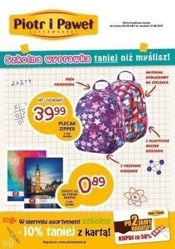 Gazetka promocyjna Piotr i Paweł, ważna od 08.08.2017 do 13.08.2017.