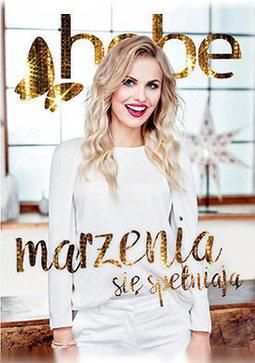 Gazetka promocyjna Drogeria Hebe, ważna od 01.12.2017 do 31.12.2017.
