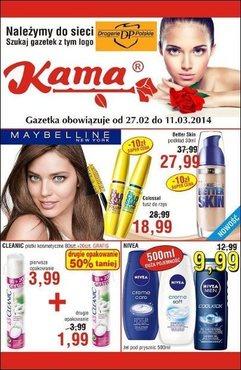 Gazetka promocyjna Kama Beauty, ważna od 27.02.2014 do 11.03.2014.