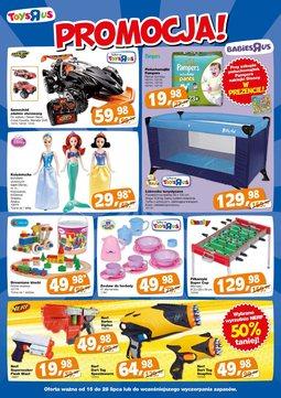 """Gazetka promocyjna Toys""""R""""Us, ważna od 15.07.2013 do 28.07.2013."""