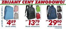 Gazetka promocyjna Auchan, ważna od 23.07.2013 do 31.07.2013.