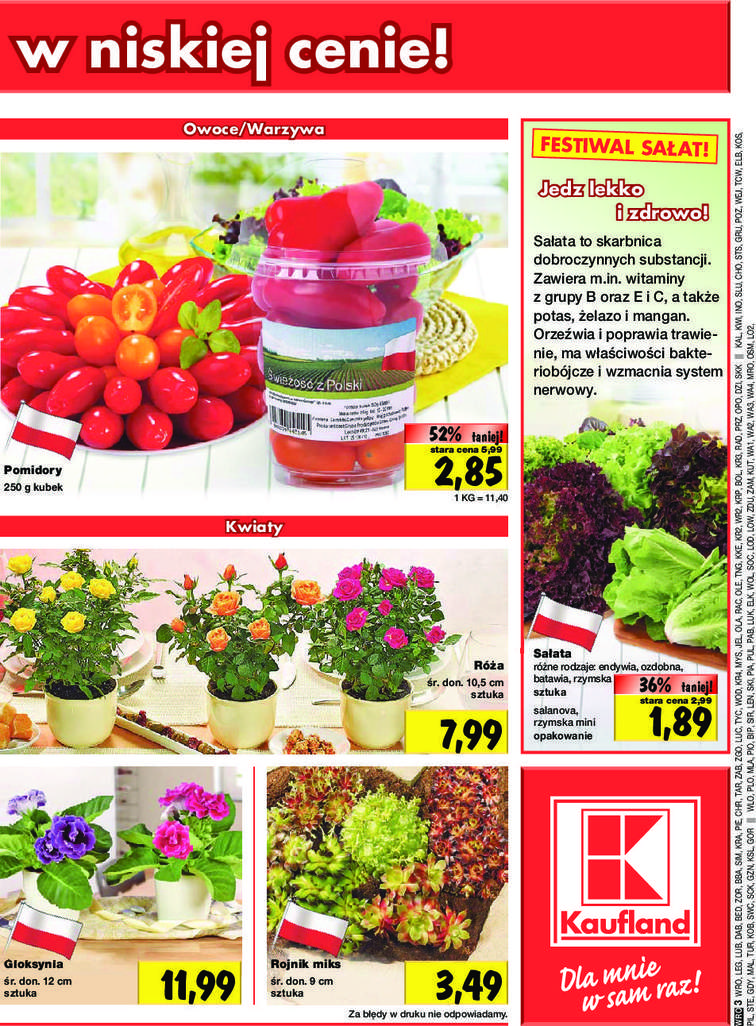 S3 viewer big kaufland 02