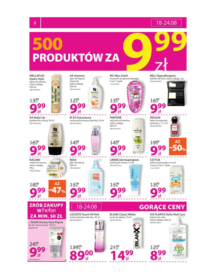 https://drogeria-hebe.okazjum.pl/gazetka/gazetka-promocyjna-drogeria-hebe-18-08-2016,22071/5/