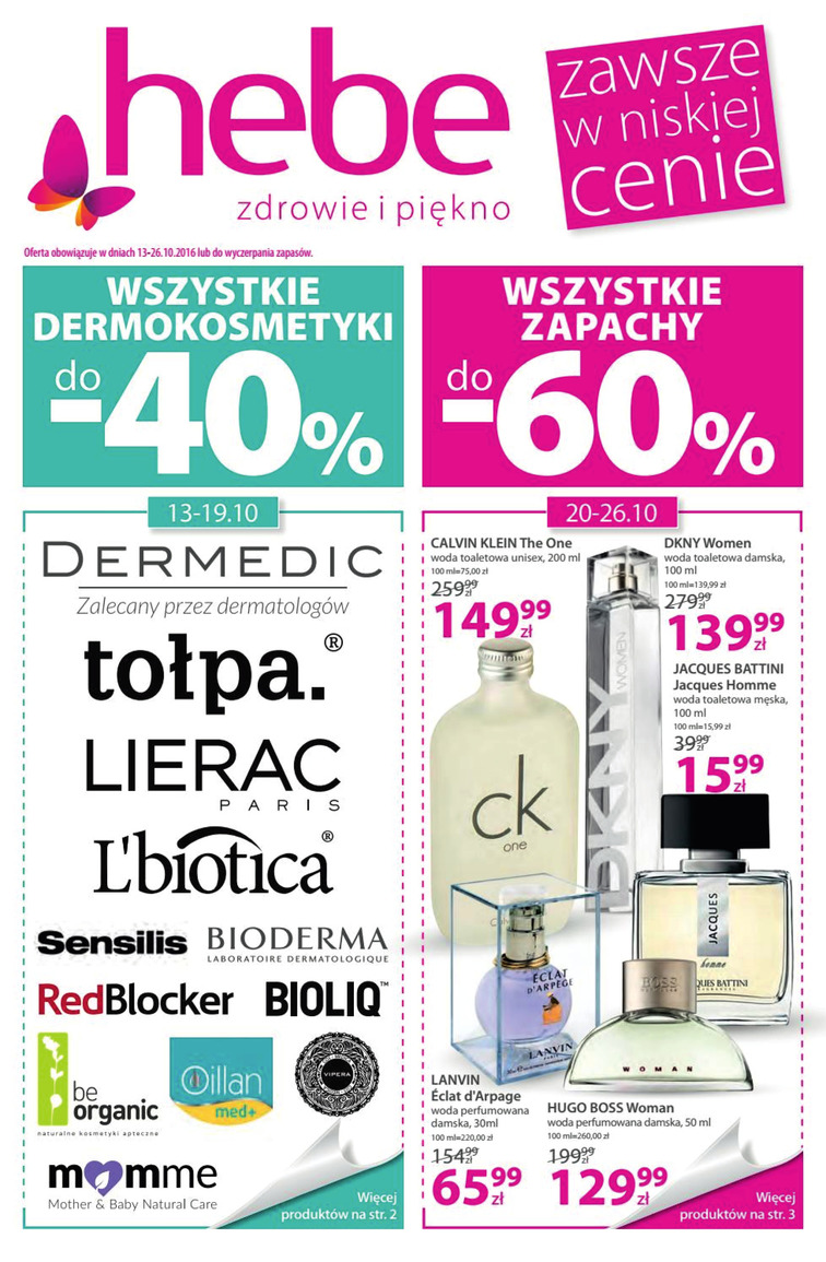 https://drogeria-hebe.okazjum.pl/gazetka/gazetka-promocyjna-drogeria-hebe-13-10-2016,23059/1/