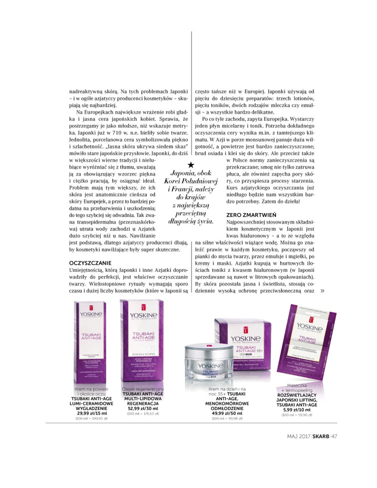 Gazetka sieci Rossmann, ważna od 2017-05-01 do 2017-05-31, strona 47