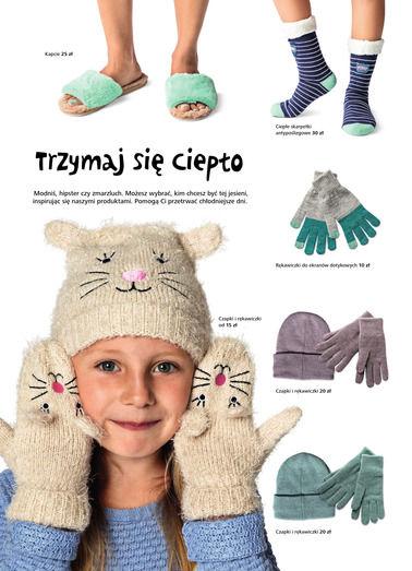 Gazetka promocyjna Tiger, ważna od 01.10.2017 do 31.10.2017.