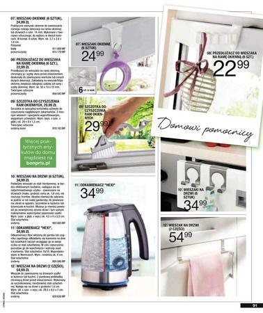 Gazetka promocyjna Bonprix, ważna od 01.02.2018 do 08.08.2018.