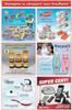 S3 thumb kaufland page 025