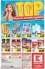 S3 thumb kaufland page 032